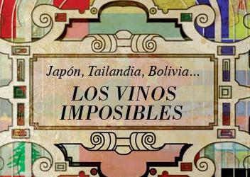 ilustración sobre los vinos del mundo imposibles